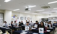 Vietnamese high-school students joined Japanese Study Program at Setsunan