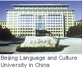 Beijing Language and Culture University in China