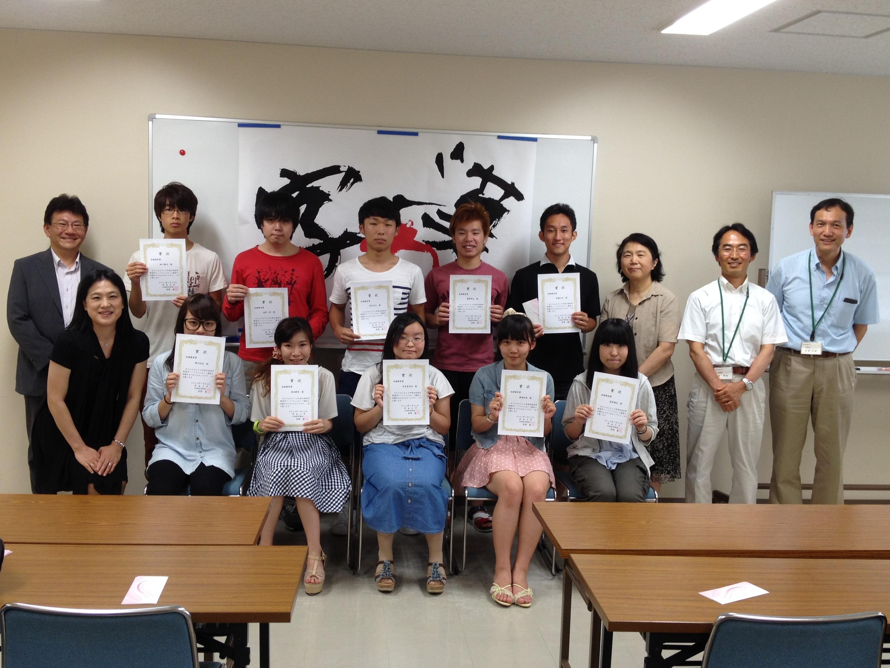 漢字 5年生漢字テスト : 漢字コンテストを開催しました ...