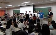 Junior High School English Seminar 2017