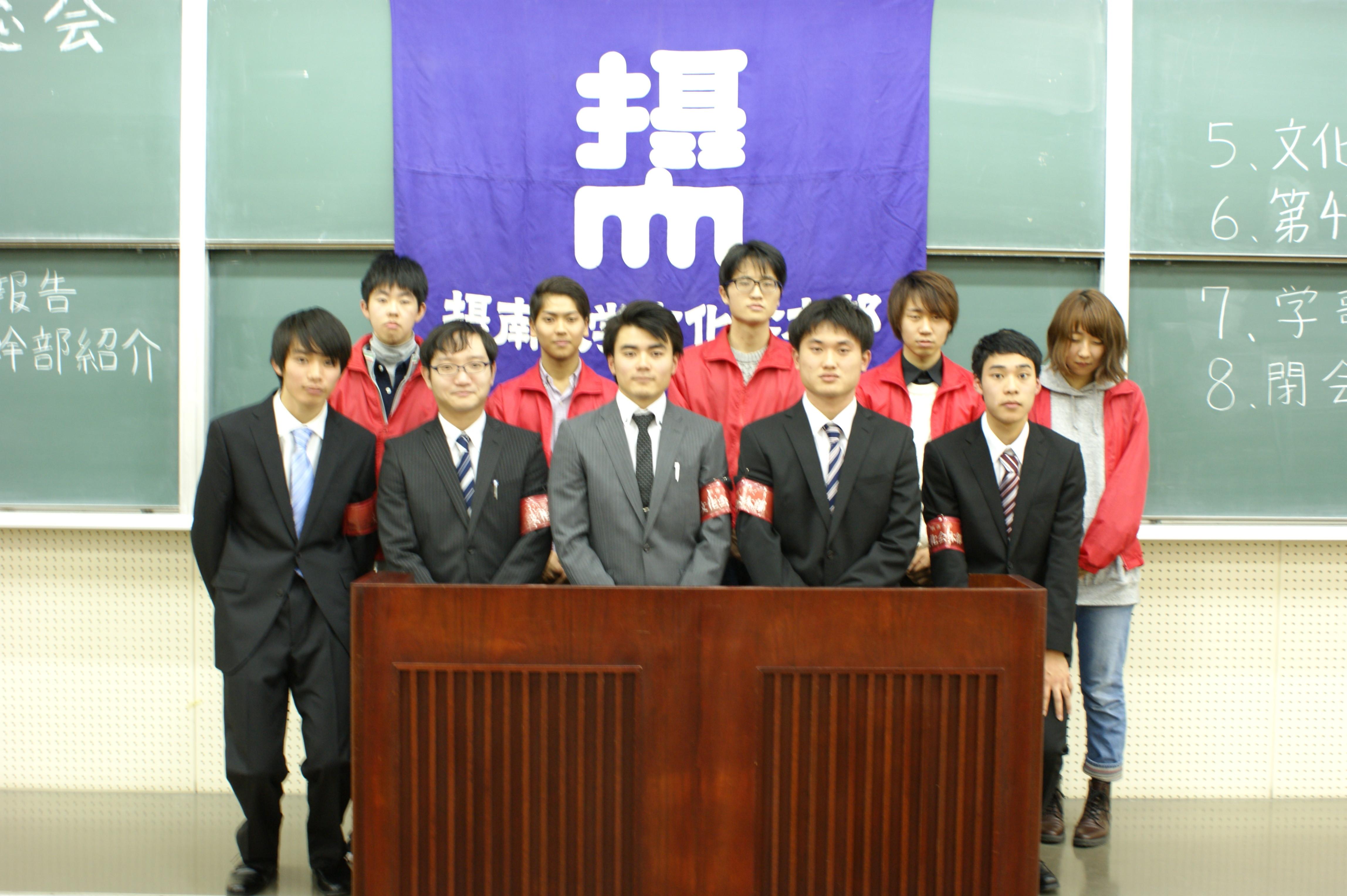 6-1-02文化会本部(写真).JPG