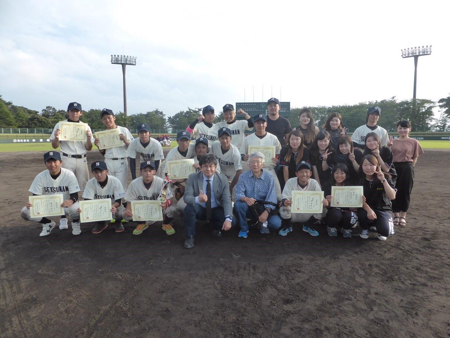 27-3-2準硬式野球部枚方支部(写真).JPG