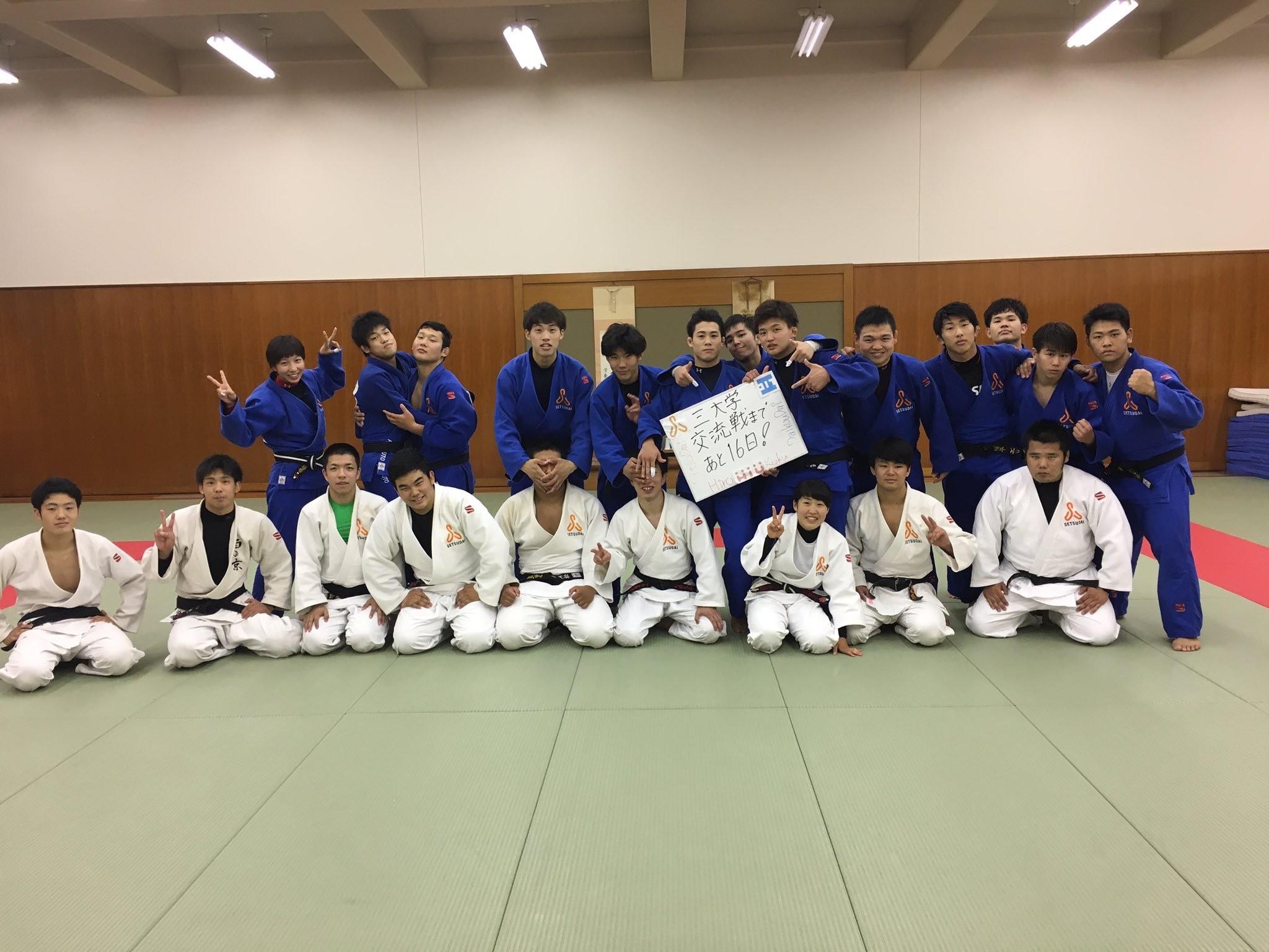 22-2-02柔道部(写真).JPG