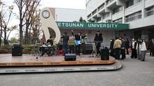11-3-02ブラック・ミュージック・アンサンブル同好会(写真).jpg