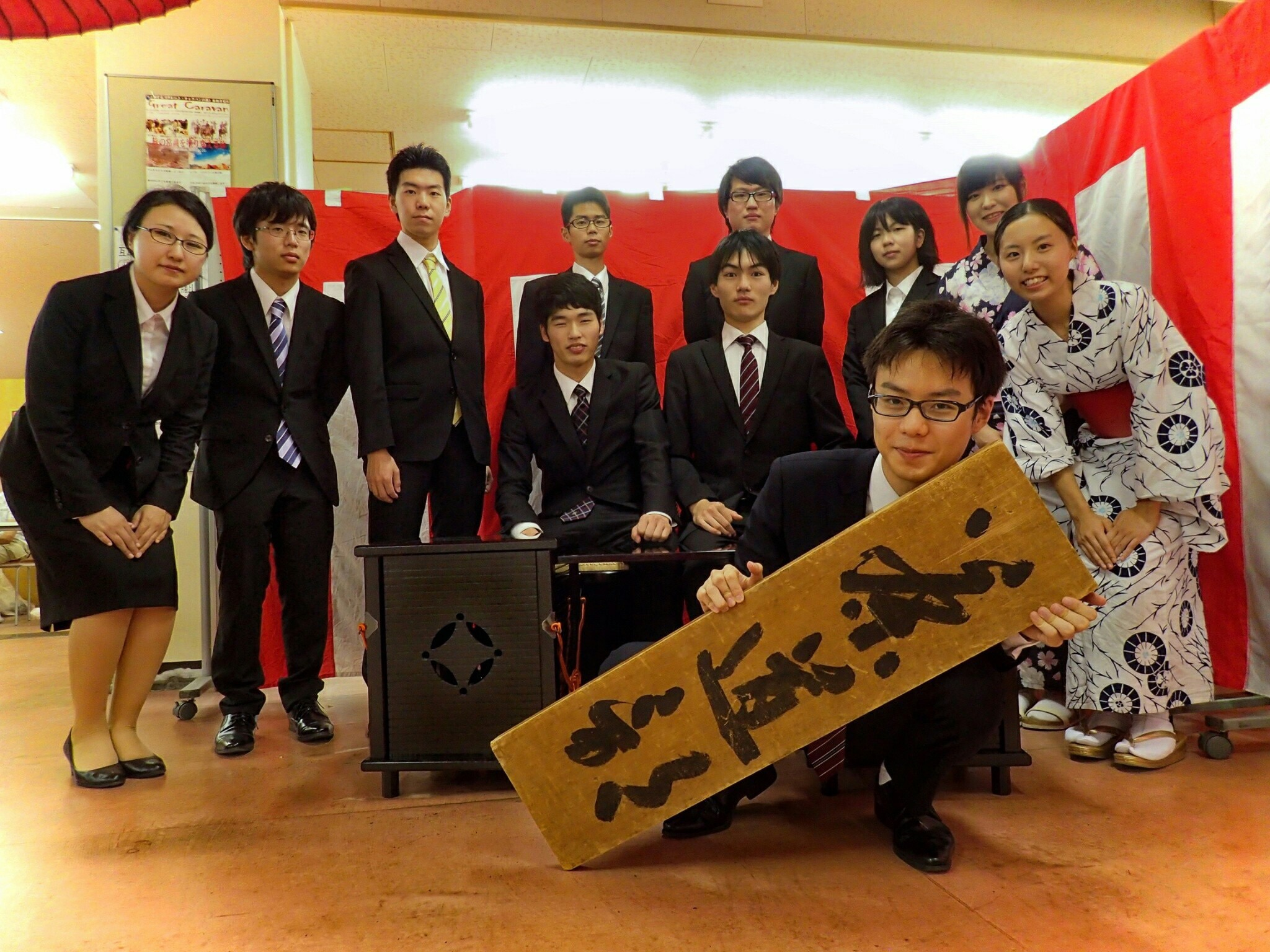12-3-02茶道部(写真).png