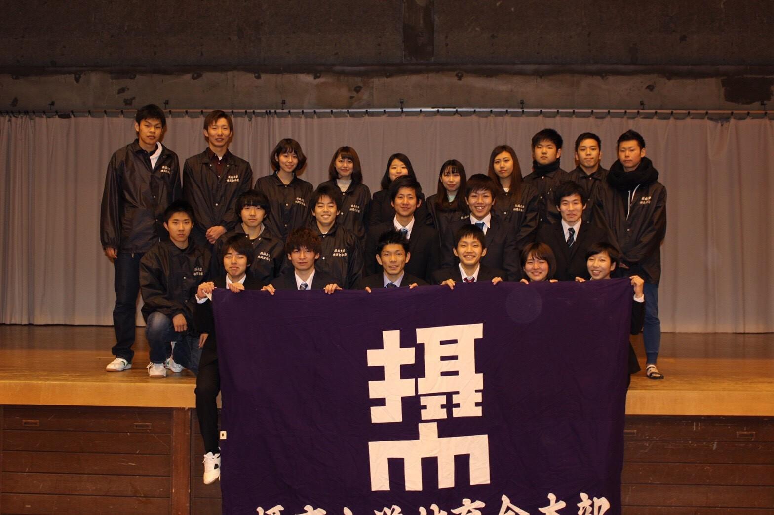 15-1-02体育会本部(写真).jpg