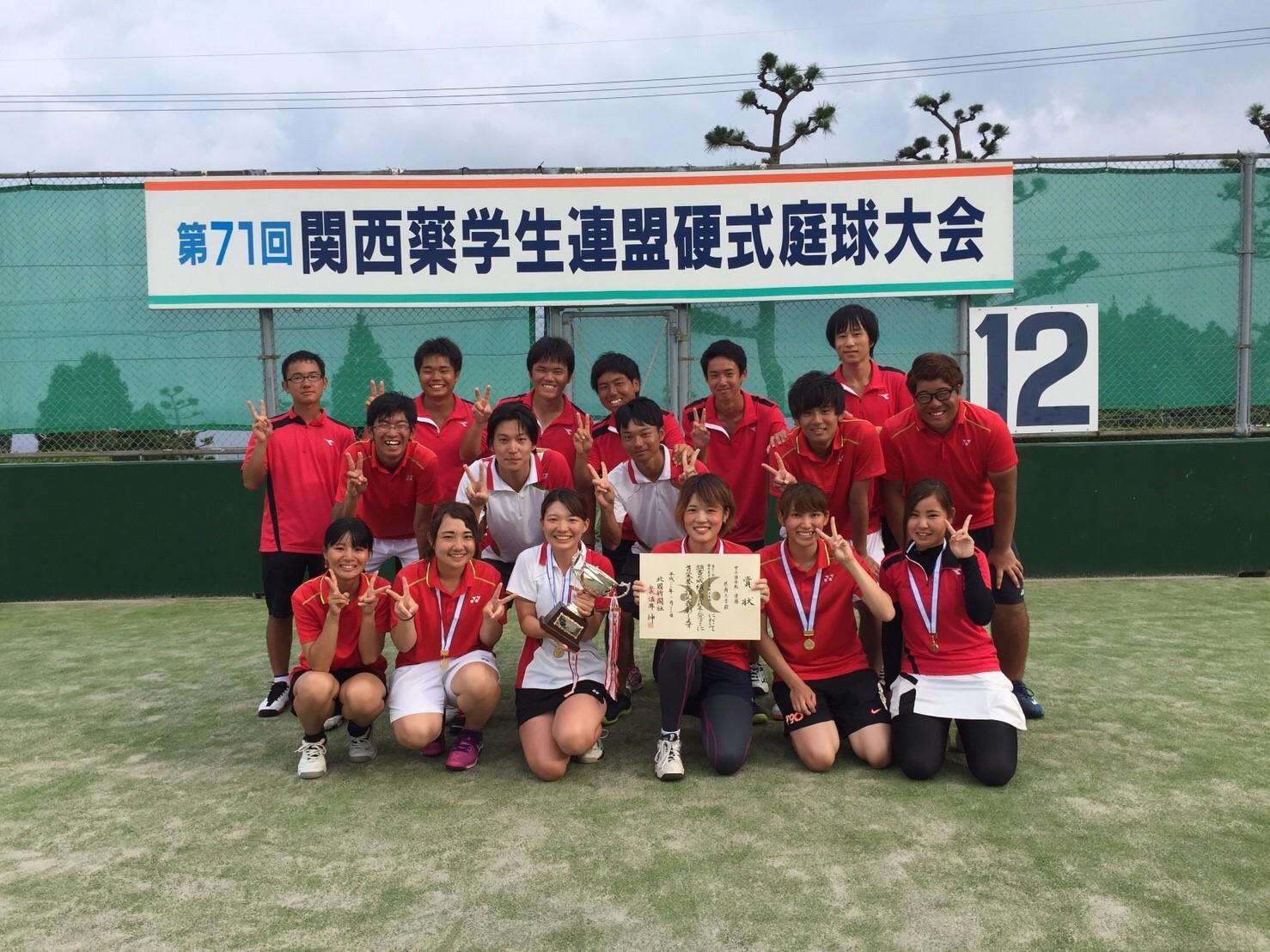 29-2-02硬式庭球部(写真).JPG