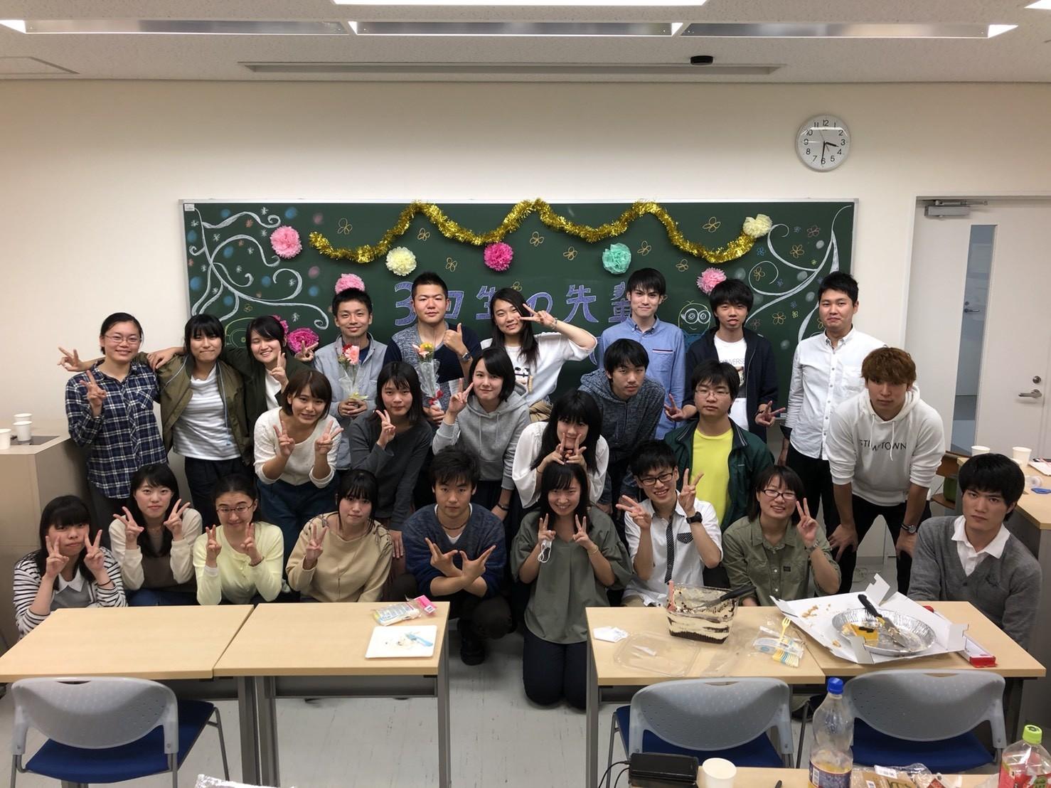 26-2-02文化会漢方研究部(写真).jpg